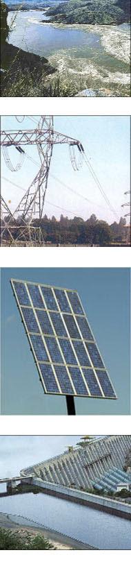 RDC ENERGY