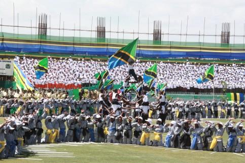 TANZANIA UNION DAY